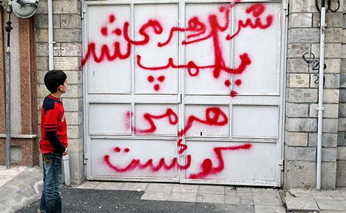 نگاهی به بازار شرکت های هرمی و حلال و حرام شان